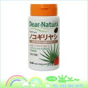 Dianachura saw palmetto with tomato 60 tablets