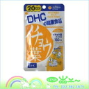 DHC Ginkgo leaves 20-60 tablets