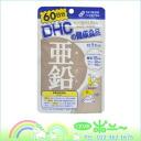 Zinc DHC 60 days-60 tablets
