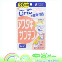 It is 20 drops for DHC Asta xanthine 20th