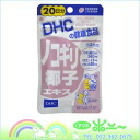 It is 40 drops for DHC saw palm extract 20th