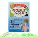 유기농 검은 콩 × 뽕나무 잎 깨끗이 차 5g× 20 자루