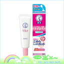 Medicinal Mentholatum Re-air foot finger cream 20 g