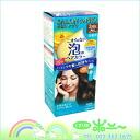살롱 드 프로 원 푸쉬 거품 헤어 컬러 3MK 밝은 모카 브라운