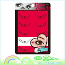 NOYL beauty reckoning eyelashes lower eyelashes long 5P (with a case) Nye-505fs3gm