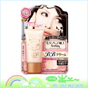Sana pore PuTTY craftsman BB cream 30 g