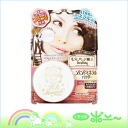 Sana pore PuTTY craftsman BB mineral powder