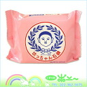 Kettle out most soaps (bocchan SOAP) 175 g