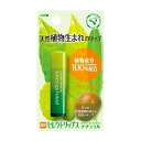 Men term select Lipps N natural 5.2 g