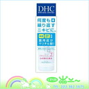 DHC medicated acne control lotion SS 100mlP12Sep14