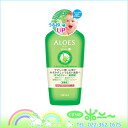 Aloes lotion Exb 240ml