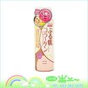 ラムカエモリエント ぷる skin lotion very moist 200 ml