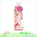 200 ml of ラムカエモリエント ぷる skin mists