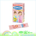 18 g of *12 Morinaga peptide milk E mother tea with milk flavor Motoiri