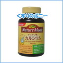 Nature made chewable calcium 60 tablets