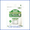 Kobayashi-made medicine hyaluronic acid 60 grain supplements