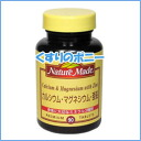 Nature made calcium, magnesium and zinc 90 tablets