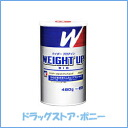 Ui da weight up big vanilla taste 480 g