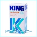 Chlorella King DX 1,500