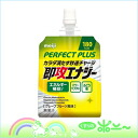 It is 180 g of attack energy jelly a perfect plus immediately