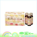 *10 麗潤 collagen mini-50 ml