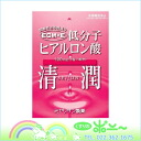 Aqua skin Qing Jun 120tablets x 3 pieces