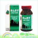 Gymnema Sylvestre 360 grains × 5 pieces