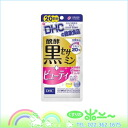 DHC fermented black sesamin + beauty 20 minutes (120 tablets)