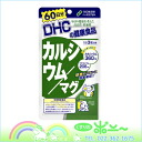DHC calcium / Mag 180 grain 60 days:
