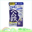 DHC heme iron 20 minutes 40 grain fs3gm