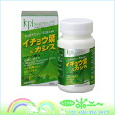 180 KPI ginkgo leaf & cassis