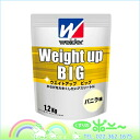 Weider weight up big Vanilla flavor value Pack 1.2 kg