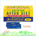 Metabolic diet キトサンアフター value 60 sachet