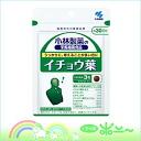 Kobayashi-made medicine Ginkgo biloba 90 tablets