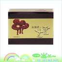 Reishi tablets 2 x 48 capsule x 3 pieces