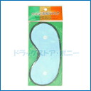 Zhongshan expression sleep mask blue