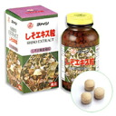 14 time limitation points 8 x equivalent to ★ 7 / 21 10:00 - 23:59 co., Ltd. fine perilla extract grain 150 g