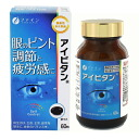 Fs3gm. co., Ltd. fine アイビタン (Blueberry & DHA) 46 g