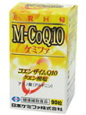 Japan chemifa co., Ltd. M-COQ10 chemiphar 90 tablets