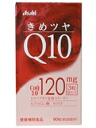 Asahi food & healthcare co., Ltd. decided Zia Q10 90 grains × 2 piece set fs3gm
