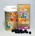 Company Ai Hiro (eye) supplement 22.8 g (*60 380 mg) to wait for