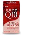 Asahi food & healthcare co., Ltd decided Zia Q10