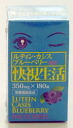 ○○Lutein anthocyanin excellent; look, and set 180 life *2: Health food