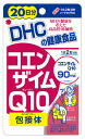 For DHC coenzyme Q10 inclusion body (ほうせつたい) 20th (40 capsules)
