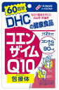 DHC Coenzyme Q10 inclusion complexes (ほうせつたい) 60 days (120 capsules)-fs3gm.