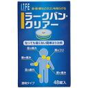 서비스에서 중국 温灸 침술 클라크 밴 클리어 48 침술 법 × 2 상자 + 침술 샘플 첨부 (신고는 배송 후 7 일 전후가 기준입니다)