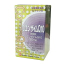 "ミナミヘルシーフーズ ""Coenzyme Q10 450 mg x 90-ball' ( cannot cancel orders after ) fs3gm (if you take your time to ship the goods until May)"