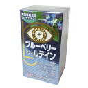 "Minami Hel sea foods ""blueberry plus lutein 120 pitches"" (the cancellation after the order is not possible) (there is a case to take time by product shipment)"