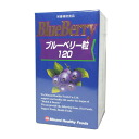 """Minamihelseavers """"Blueberry grain 120 180 grain' ( order after cannot cancel ) (if you take your time to ship the goods until May)"""