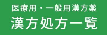 たんぽぽ茶のショウキT-1